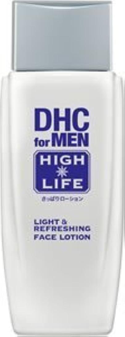 悲しい認可輸血DHCライト&リフレッシング フェースローション【DHC for MEN ハイライフ】