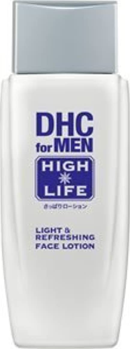 DHCライト&リフレッシング フェースローション【DHC for MEN ハイライフ】