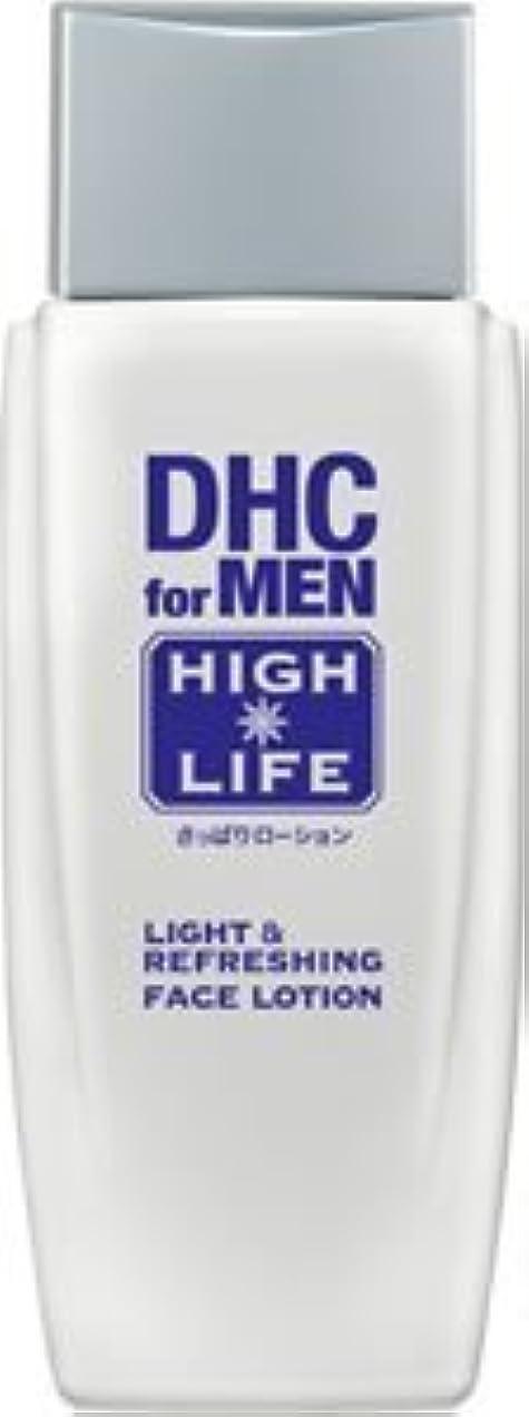 より平らな人差し指成熟DHCライト&リフレッシング フェースローション【DHC for MEN ハイライフ】