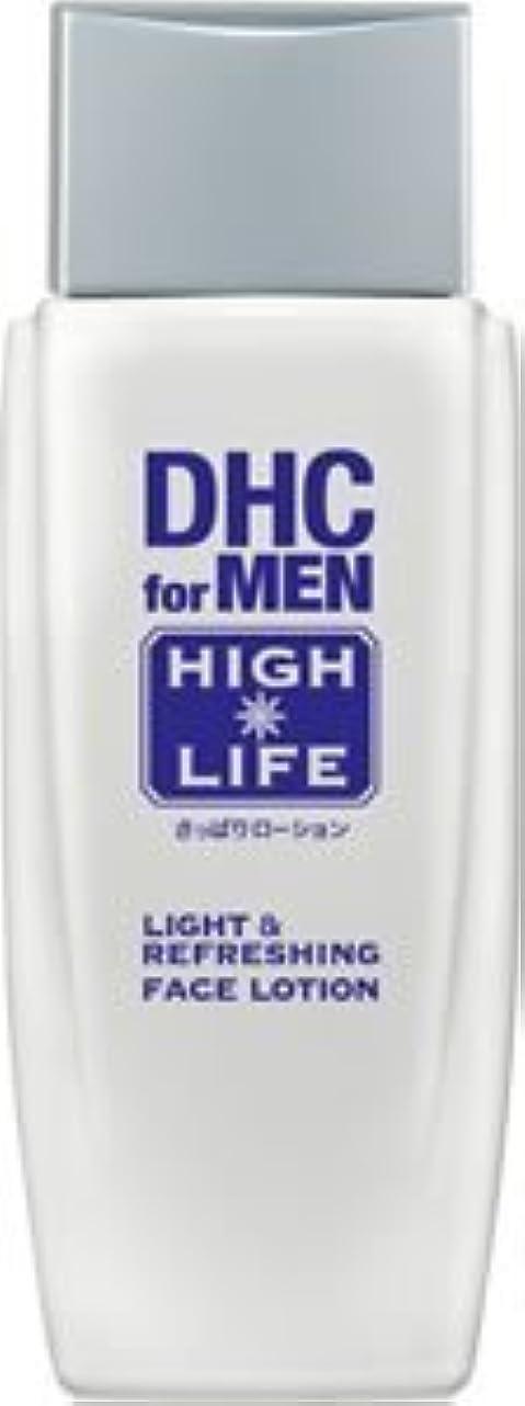 の中で誰の発生器DHCライト&リフレッシング フェースローション【DHC for MEN ハイライフ】
