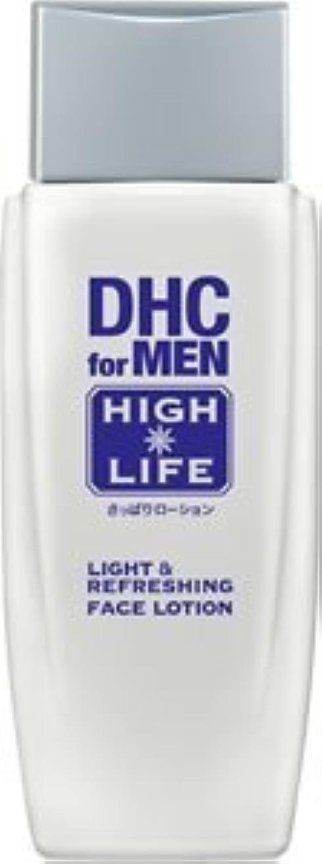 支出郵便物オートマトンDHCライト&リフレッシング フェースローション【DHC for MEN ハイライフ】
