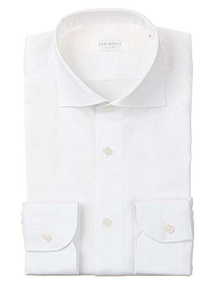 道路散逸こっそり(ザ?スーツカンパニー) CERIMONIA/ホリゾンタルカラードレスシャツ 織柄 〔SLIM FIT〕 ホワイト