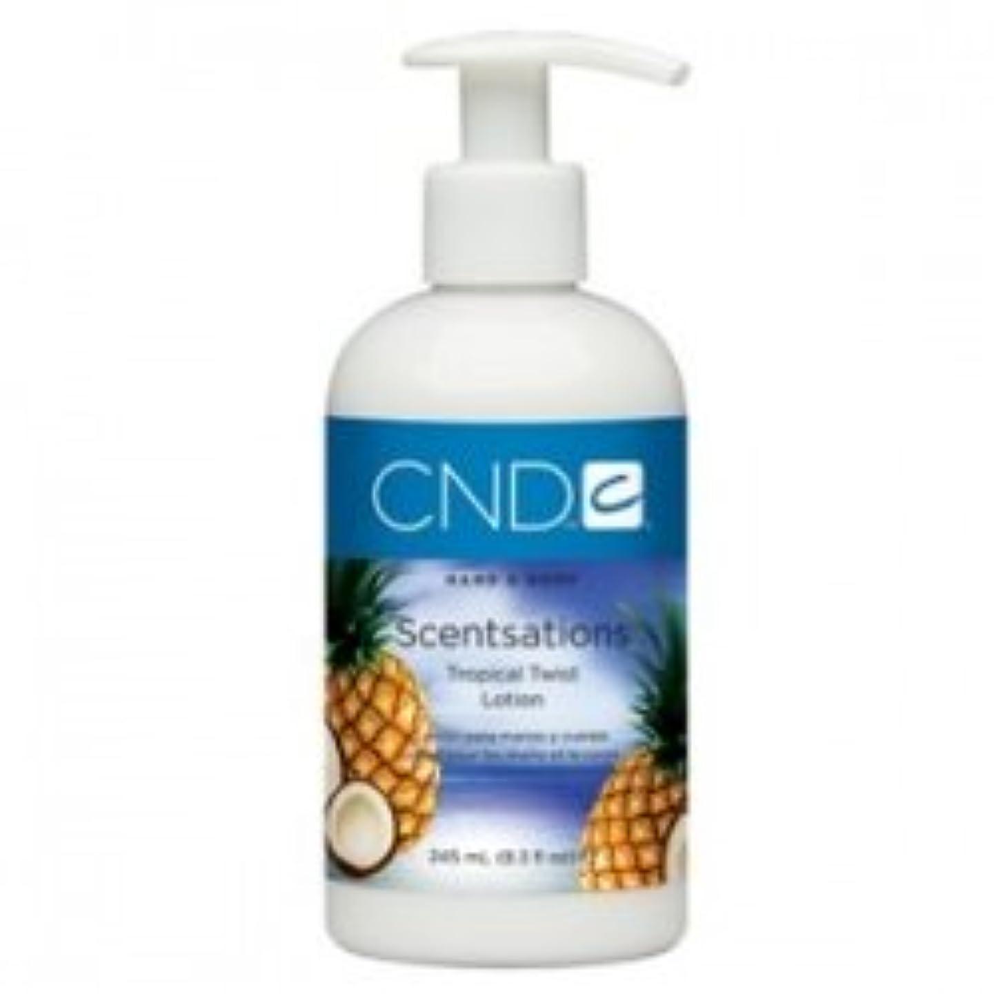 計算する寄生虫あなたはCND センセーションローション/245ml/トロピカル ツイスト