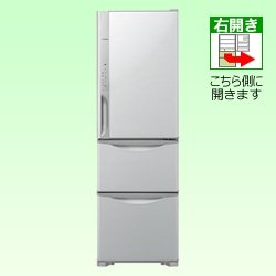 RoomClip商品情報 - 日立 315L 3ドア冷蔵庫(ライトシルバー)HITACHI 真空チルド R-K320EV-S