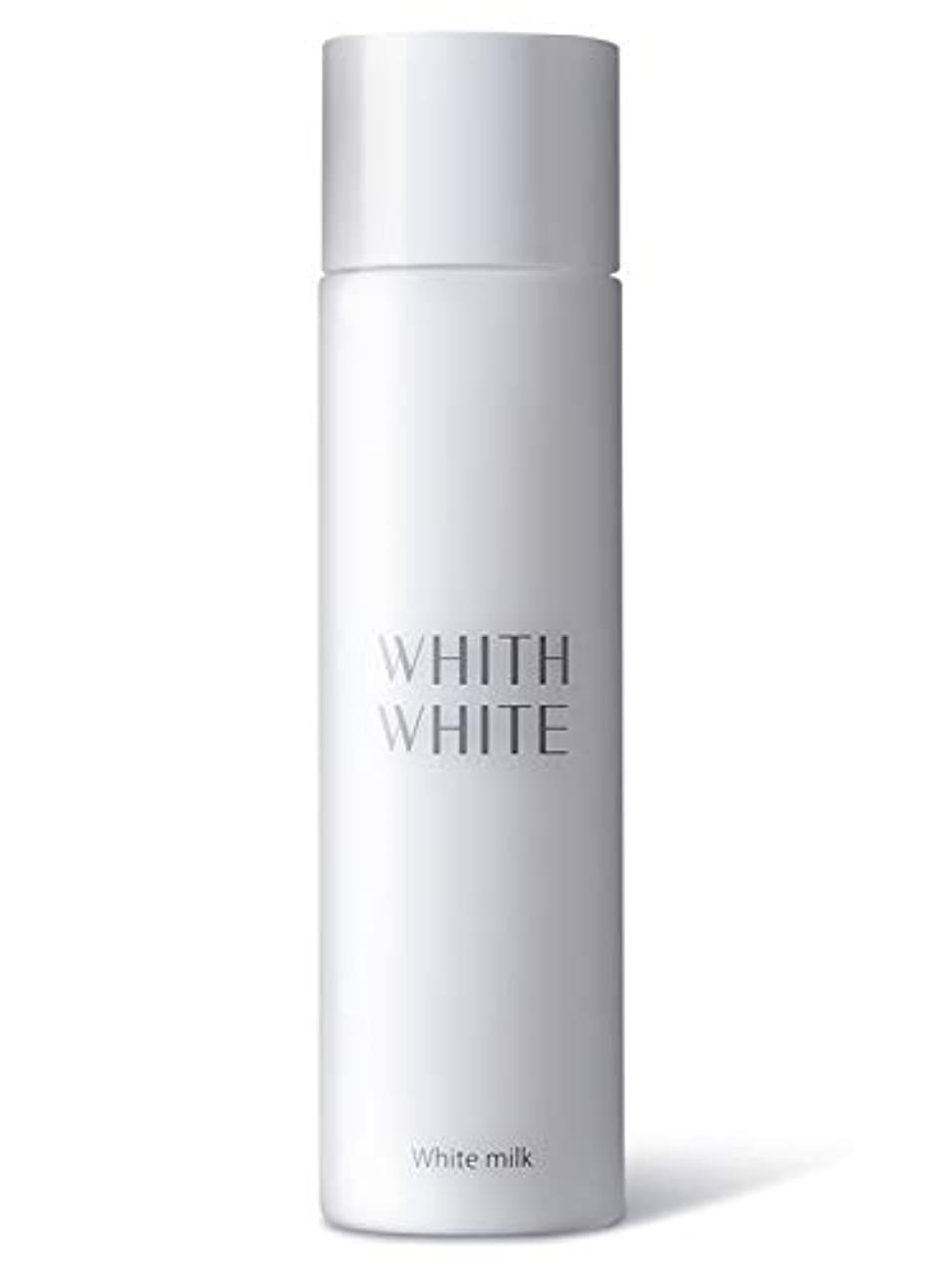 真鍮試してみるくま乳液 医薬部外品 フィス 美白 「 しみ くすみ を ケア 予防 」「プラセンタ + コラーゲン 配合 」150ml