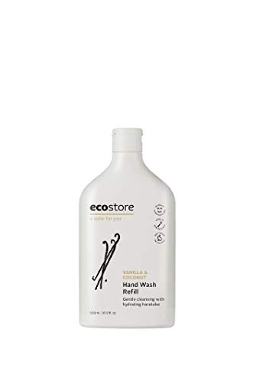 明らかやさしい可能性ecostore(エコストア) ハンドウォッシュ 【バニラ&ココナッツ】 500ml 詰め替え用 液体タイプ