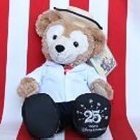 Duffy Duffy 25 Anniversary LimitedキャストコスチュームGon de理恵コスチュームセット