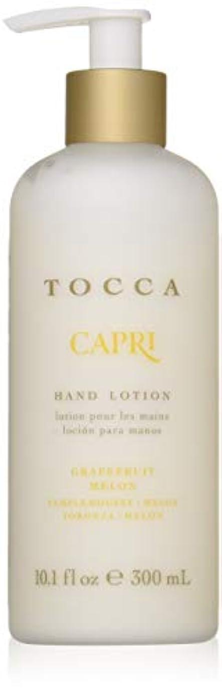 優しさ懐疑的階段TOCCA(トッカ) ボヤージュ ハンドローション カプリ 300mL (手肌用保湿 ハンドクリーム 柑橘とメロンの魅惑なシトラスな香り)