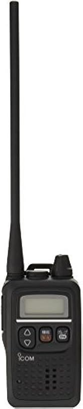 天皇穿孔する仲間アイコム 特定小電力トランシーバー 47ch中継タイプ ブラック IP67防塵/防水 ロングアンテナタイプ  IC-4350L