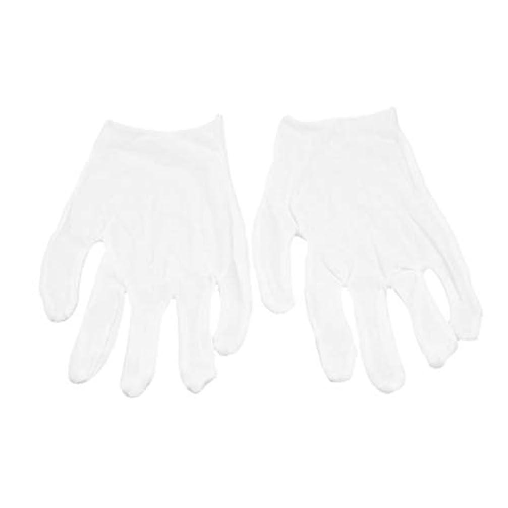 ベーシック証明する舗装するBEE&BlUE 春夏白い手袋コットン手袋 綿手袋 手荒れ 純綿 使い捨て 白手袋 薄手 お休み 礼装用 作業手袋 極薄