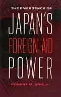 The Emergence of Japan's Foreign Aid Power