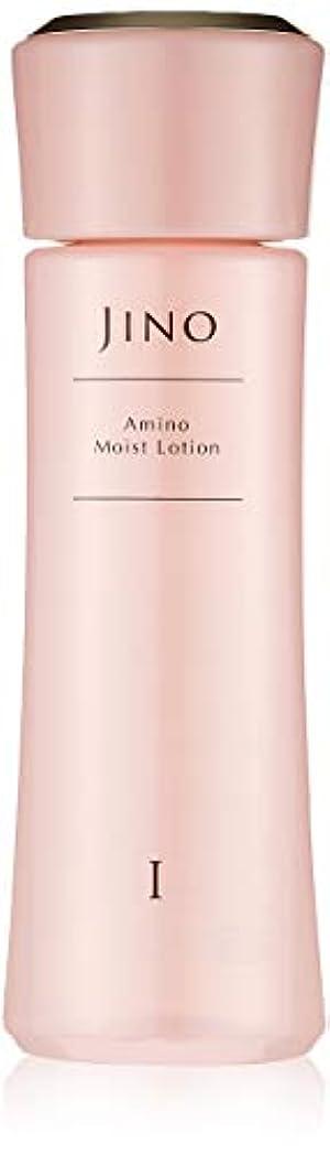 熟練したゴミ弱めるJINO(ジーノ) アミノ モイスト ローション I (しっとりタイプ) 160ml 化粧水 -アミノ酸?保湿?敏感肌?エイジングケア-
