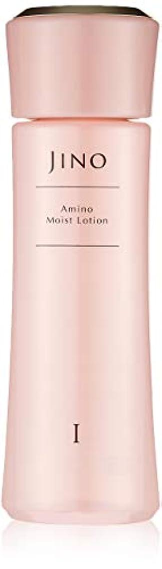 マナー具体的に考慮JINO(ジーノ) アミノ モイスト ローション I (しっとりタイプ) 160ml 化粧水 -アミノ酸?保湿?敏感肌?エイジングケア-