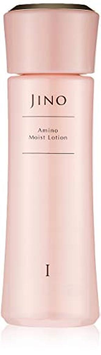 散文ズームどちらもJINO(ジーノ) ジーノ アミノ モイスト ローション I 化粧水 I (しっとりタイプ) 160ml