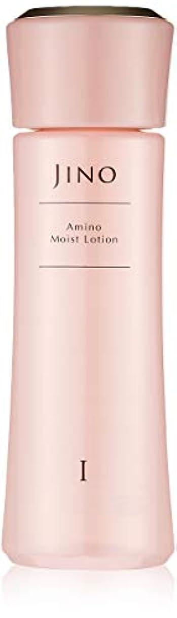 ベスト一掃する現代JINO(ジーノ) アミノ モイスト ローション I (しっとりタイプ) 160ml