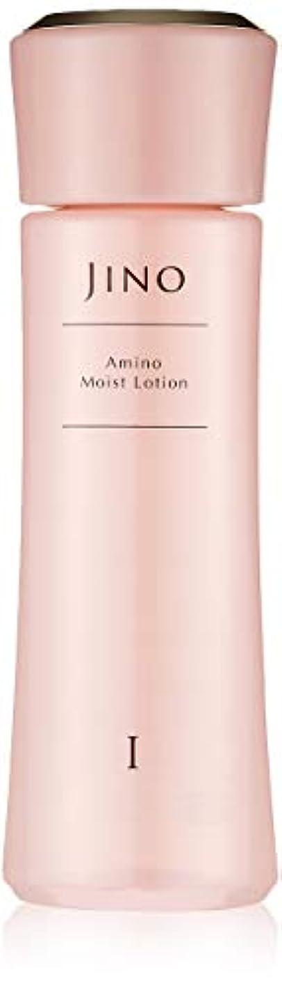 慢性的迅速スペイン語JINO(ジーノ) ジーノ アミノ モイスト ローション I 化粧水 I (しっとりタイプ) 160ml