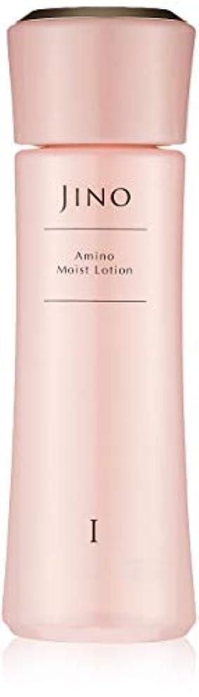 夢式欠点JINO(ジーノ) アミノ モイスト ローション I (しっとりタイプ) 160ml 化粧水 -アミノ酸?保湿?敏感肌?エイジングケア-