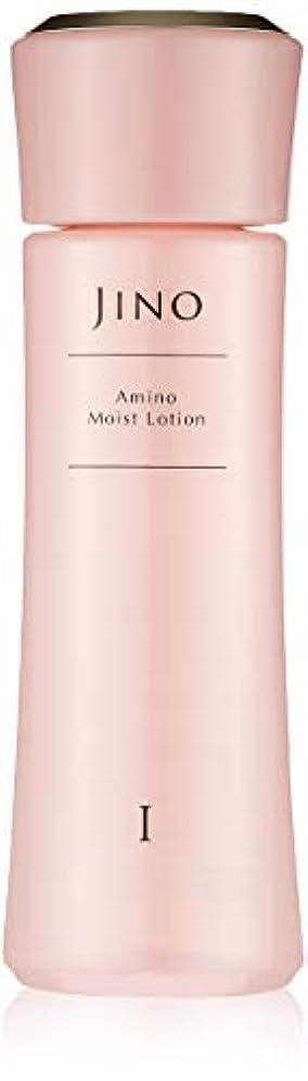 スカルクと遊ぶ時間とともにJINO(ジーノ) ジーノ アミノ モイスト ローション I 化粧水 I (しっとりタイプ) 160ml