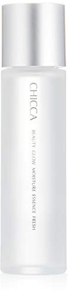 廃止依存エンドテーブルCHICCA(キッカ) キッカ ビューティグロウ モイスチャーエッセンス リッチ 125ml 化粧水