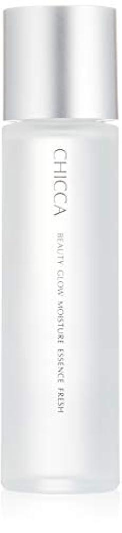 アカデミー修正デュアルCHICCA(キッカ) キッカ ビューティグロウ モイスチャーエッセンス リッチ 125ml 化粧水