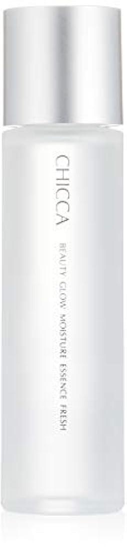 ワードローブ激怒ブラウズCHICCA(キッカ) キッカ ビューティグロウ モイスチャーエッセンス フレッシュ 125ml 化粧水