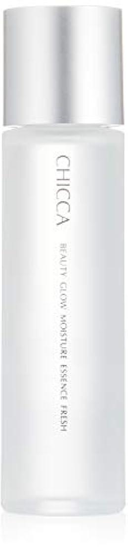 重くするワゴン輸送CHICCA(キッカ) キッカ ビューティグロウ モイスチャーエッセンス リッチ 125ml 化粧水