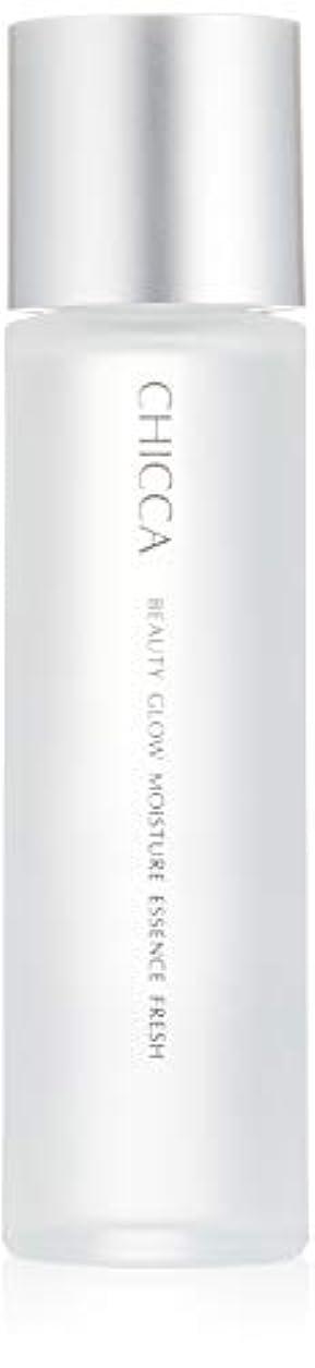 丁寧く冷蔵庫CHICCA(キッカ) キッカ ビューティグロウ モイスチャーエッセンス リッチ 125ml 化粧水