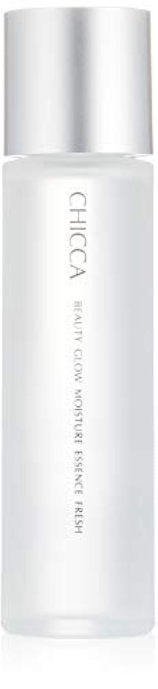 ウナギクラシカルヶ月目CHICCA(キッカ) キッカ ビューティグロウ モイスチャーエッセンス リッチ 125ml 化粧水