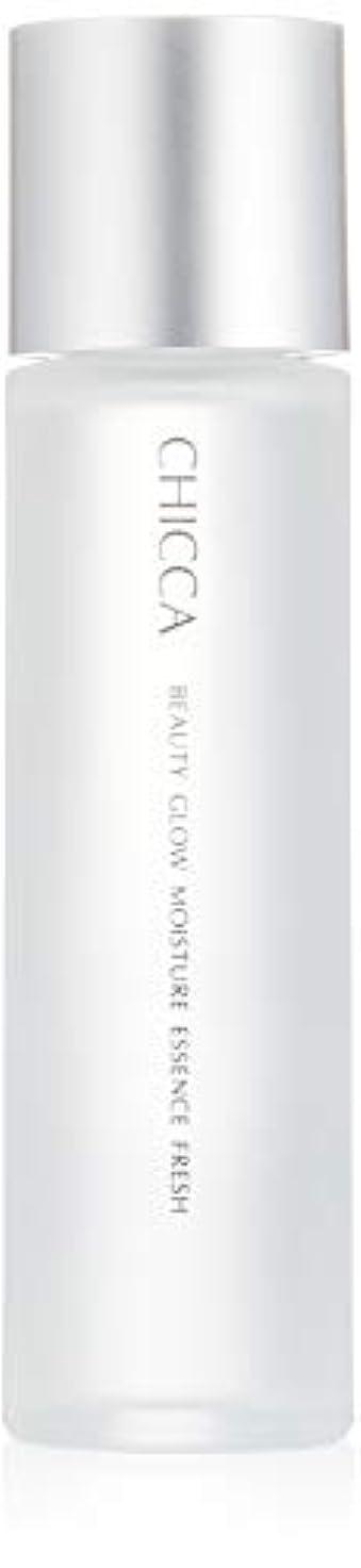 シマウマ書くシマウマCHICCA(キッカ) キッカ ビューティグロウ モイスチャーエッセンス リッチ 125ml 化粧水
