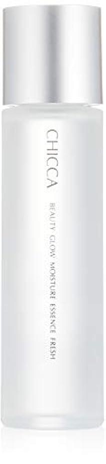 奨学金ビデオスパイCHICCA(キッカ) キッカ ビューティグロウ モイスチャーエッセンス フレッシュ 125ml 化粧水