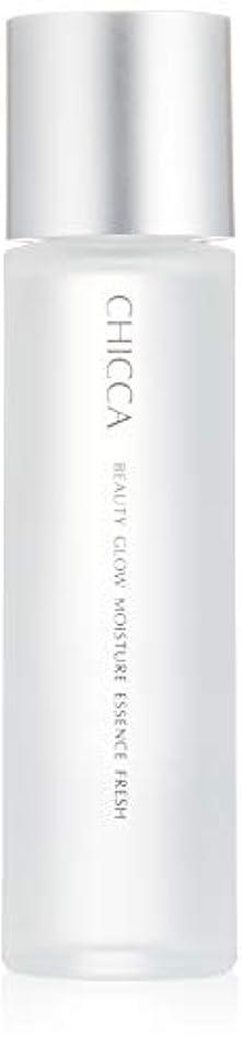 白鳥ピーブ蘇生するCHICCA(キッカ) キッカ ビューティグロウ モイスチャーエッセンス フレッシュ 125ml 化粧水