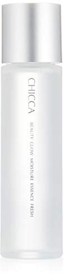 イディオム知性折り目CHICCA(キッカ) キッカ ビューティグロウ モイスチャーエッセンス リッチ 125ml 化粧水