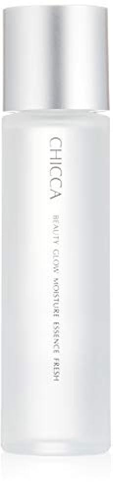 脳解釈アトムCHICCA(キッカ) キッカ ビューティグロウ モイスチャーエッセンス リッチ 125ml 化粧水