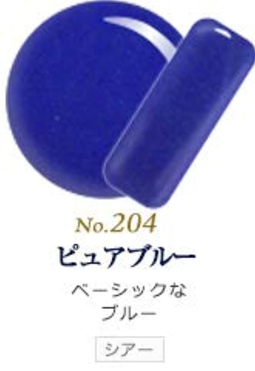サーキュレーション醜い懐発色抜群 削らなくてもオフが出来る 新グレースジェルカラーNo.11~No.209 (ピュアブルー)