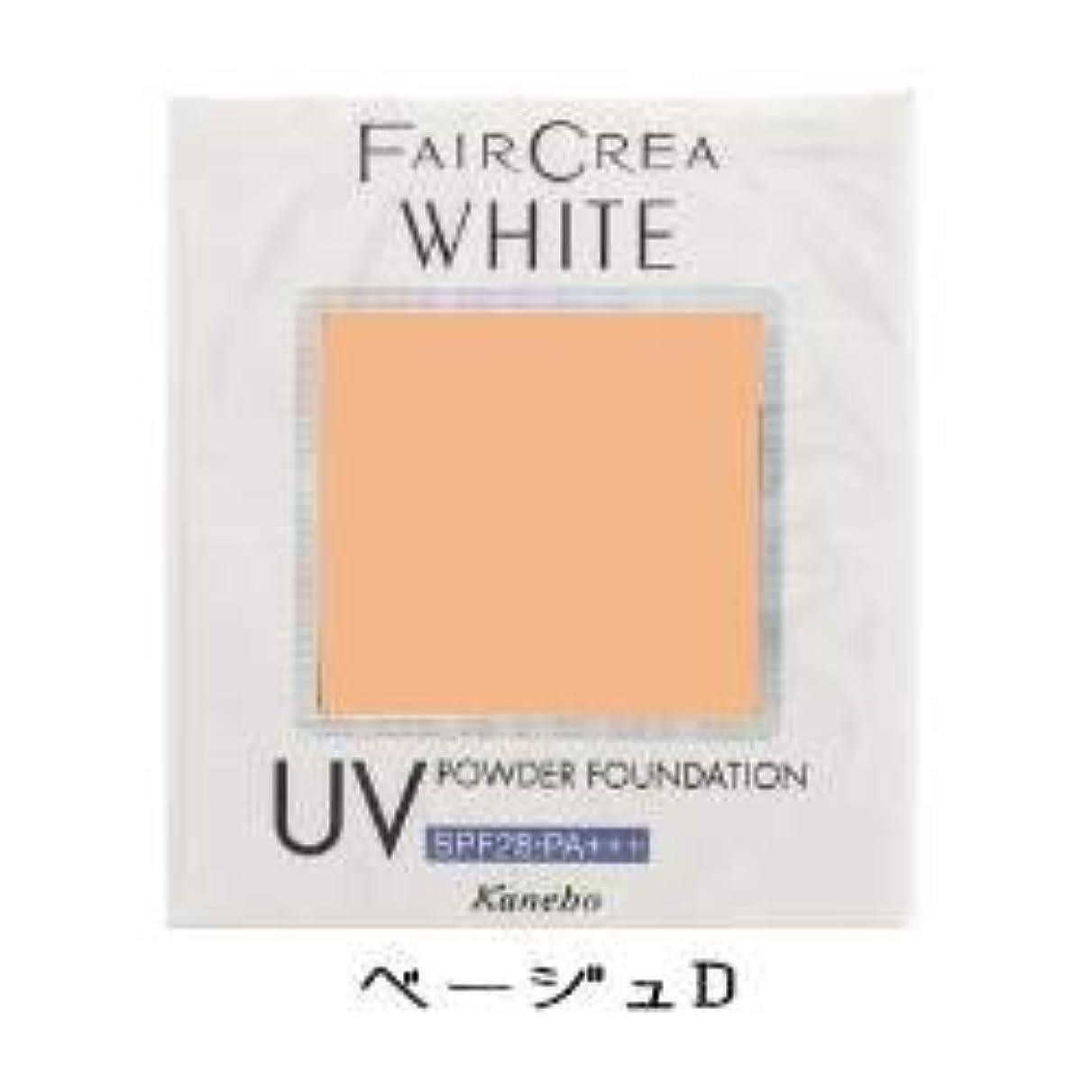スリップ屈辱する毒性カネボウ フェアクレア ホワイトUVパウダーファンデーション ベージュ-D(10g)