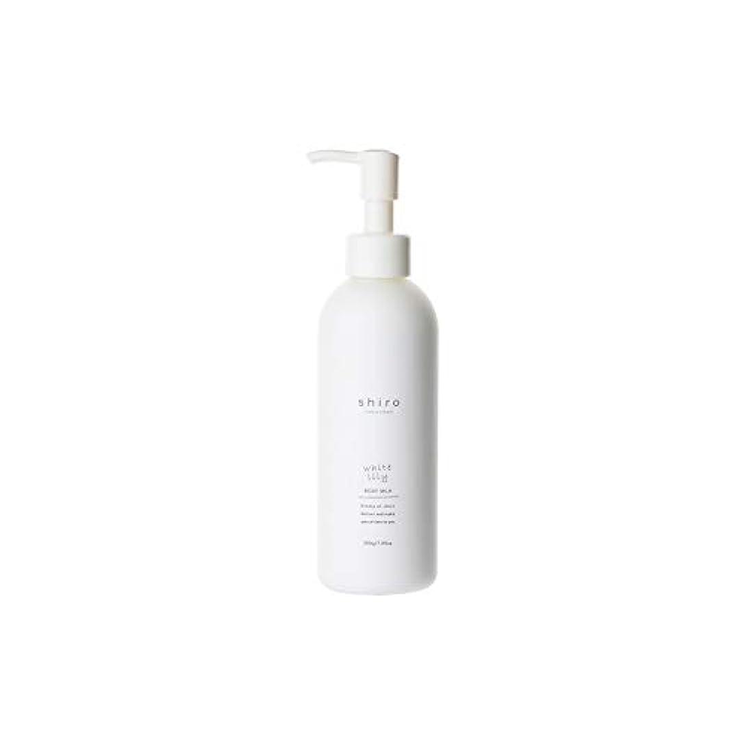 残高然としたタブレットshiro white lily ホワイトリリー ボディミルク 200g