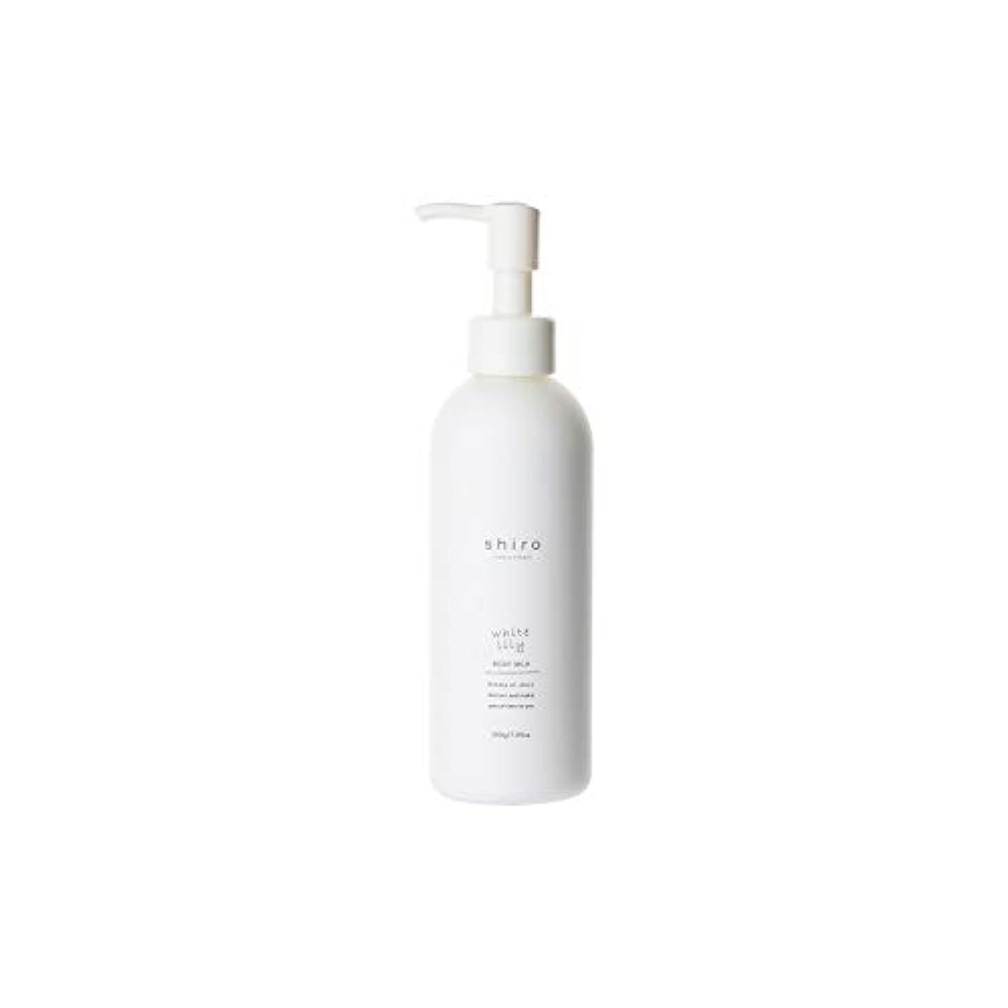 世界的に懐疑的グラフshiro white lily ホワイトリリー ボディミルク 200g