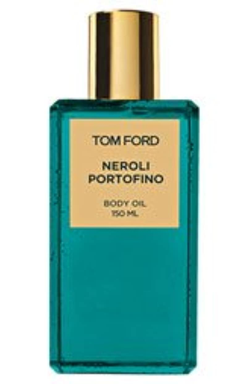 ミリメーターバング低いTom Ford Private Blend 'Neroli Portofino' (トムフォード プライベートブレンド ネロリポートフィーノ) 5.0 oz (150ml) Body Oil for Unisex