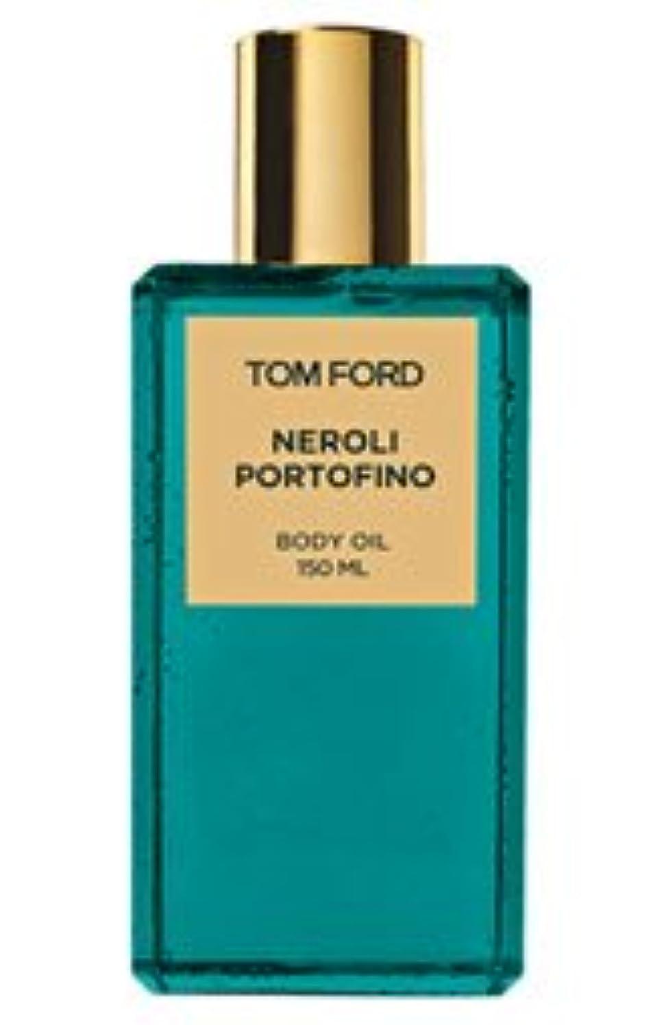 不正確アラブがっかりしたTom Ford Private Blend 'Neroli Portofino' (トムフォード プライベートブレンド ネロリポートフィーノ) 5.0 oz (150ml) Body Oil for Unisex