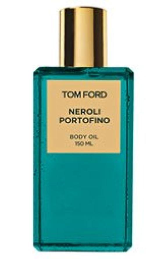 モジュール金銭的縮約Tom Ford Private Blend 'Neroli Portofino' (トムフォード プライベートブレンド ネロリポートフィーノ) 5.0 oz (150ml) Body Oil for Unisex