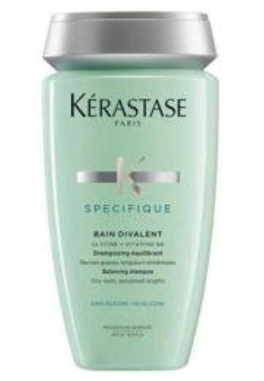 豪華などっちでもどのくらいの頻度でKERASTASE(ケラスターゼ) バンディバレント 250ml