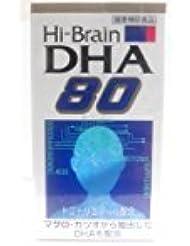 ハイ-ブレーンDHA80