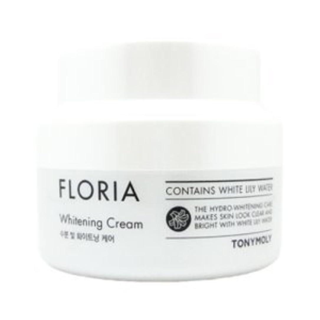 涙使い込む正当なTONYMOLY Floria Whitening Cream 60ml/トニーモリー フロリア ホワイトニング クリーム 60ml [並行輸入品]