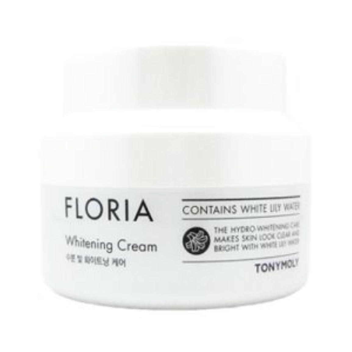 運賃接尾辞顕現TONYMOLY Floria Whitening Cream 60ml/トニーモリー フロリア ホワイトニング クリーム 60ml [並行輸入品]