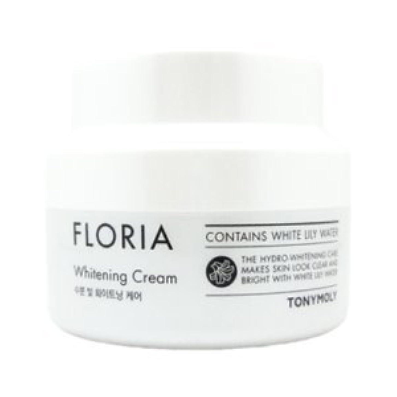 弾性収束ごちそうTONYMOLY Floria Whitening Cream 60ml/トニーモリー フロリア ホワイトニング クリーム 60ml [並行輸入品]
