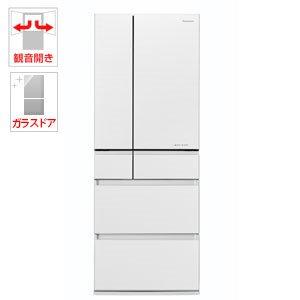 パナソニック 550L 6ドア冷蔵庫(マチュアホワイト)Panasonic エコナビ NR-F553HPX-W