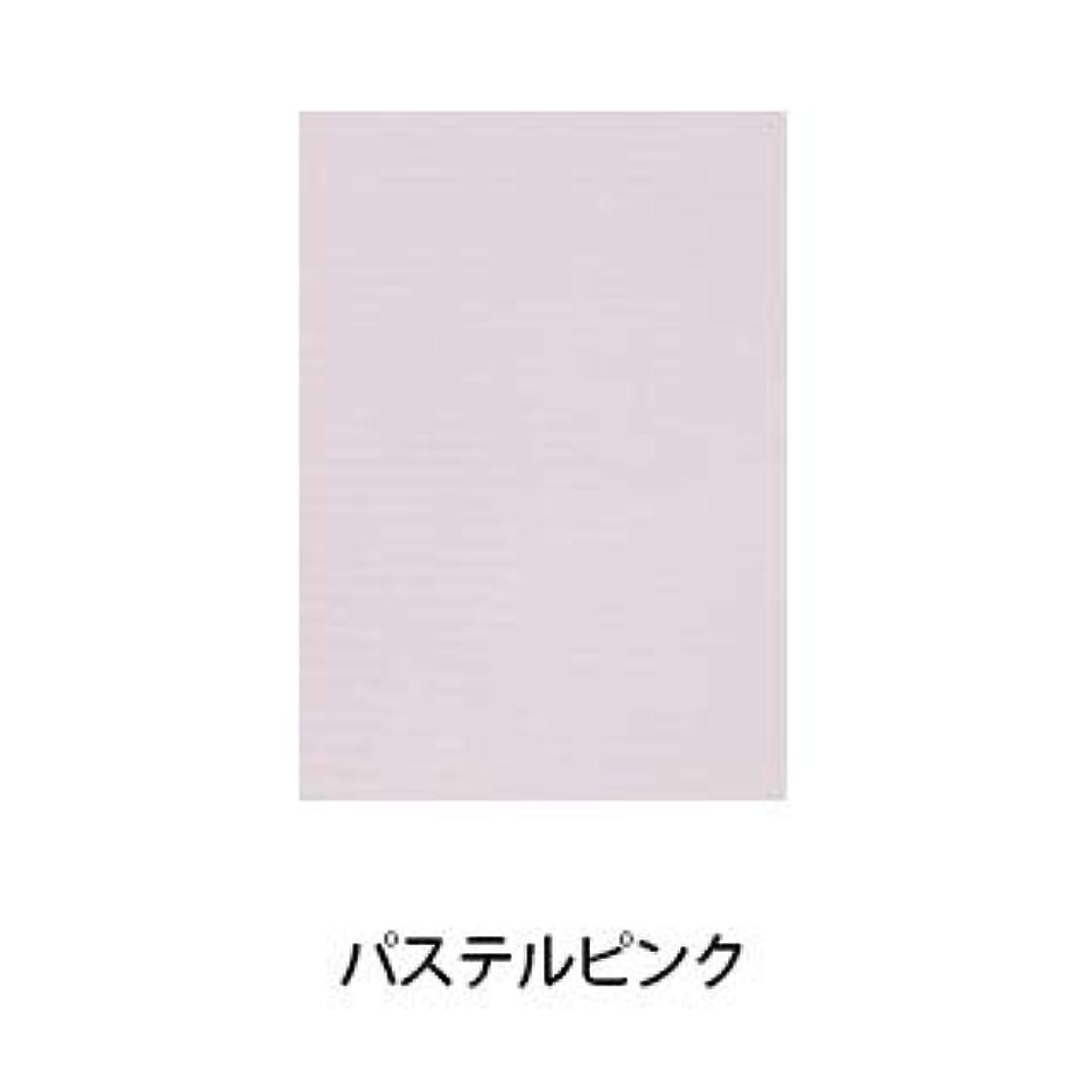 キャンドル更新肯定的【パステルシリーズ】100枚入り ネイルシート ペーパークロス (パステルピンク)
