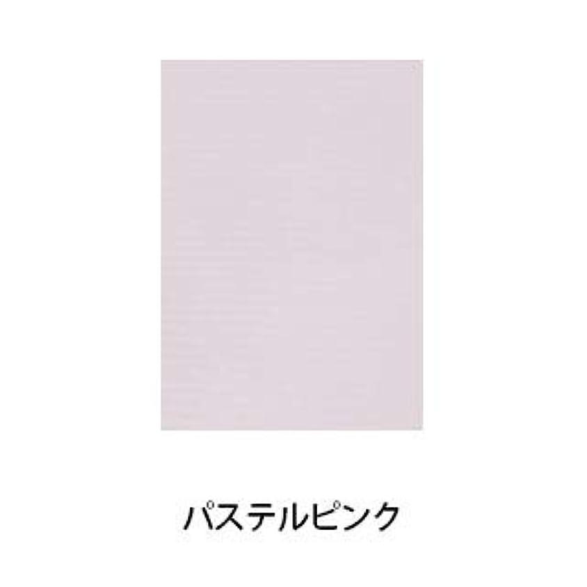 平行カウンタ平行【パステルシリーズ】100枚入り ネイルシート ペーパークロス (パステルピンク)