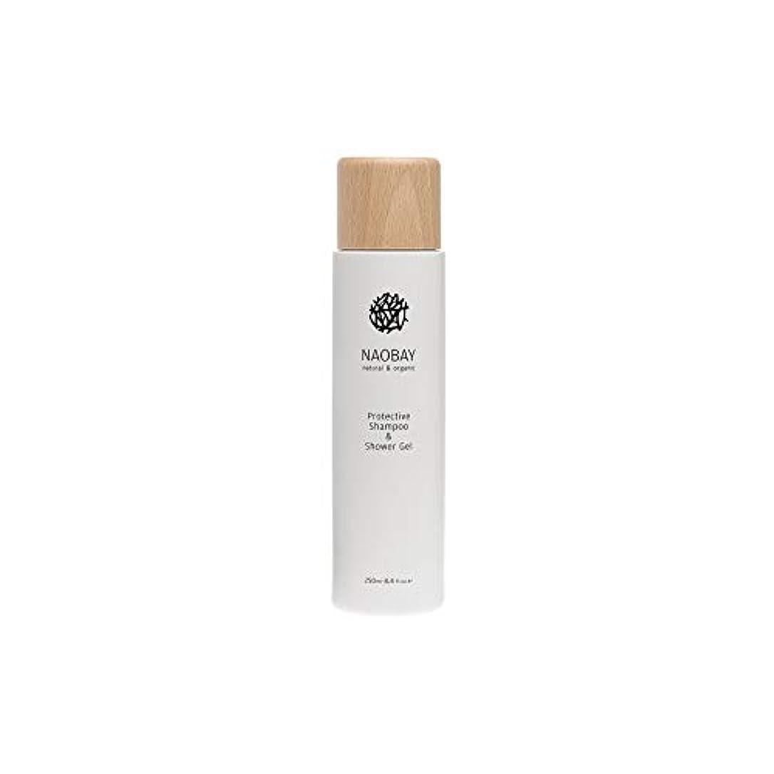 グループ南極口頭[Naobay] Naobay保護シャンプー&シャワージェル250ミリリットル - NAOBAY Protective Shampoo & Shower Gel 250ml [並行輸入品]