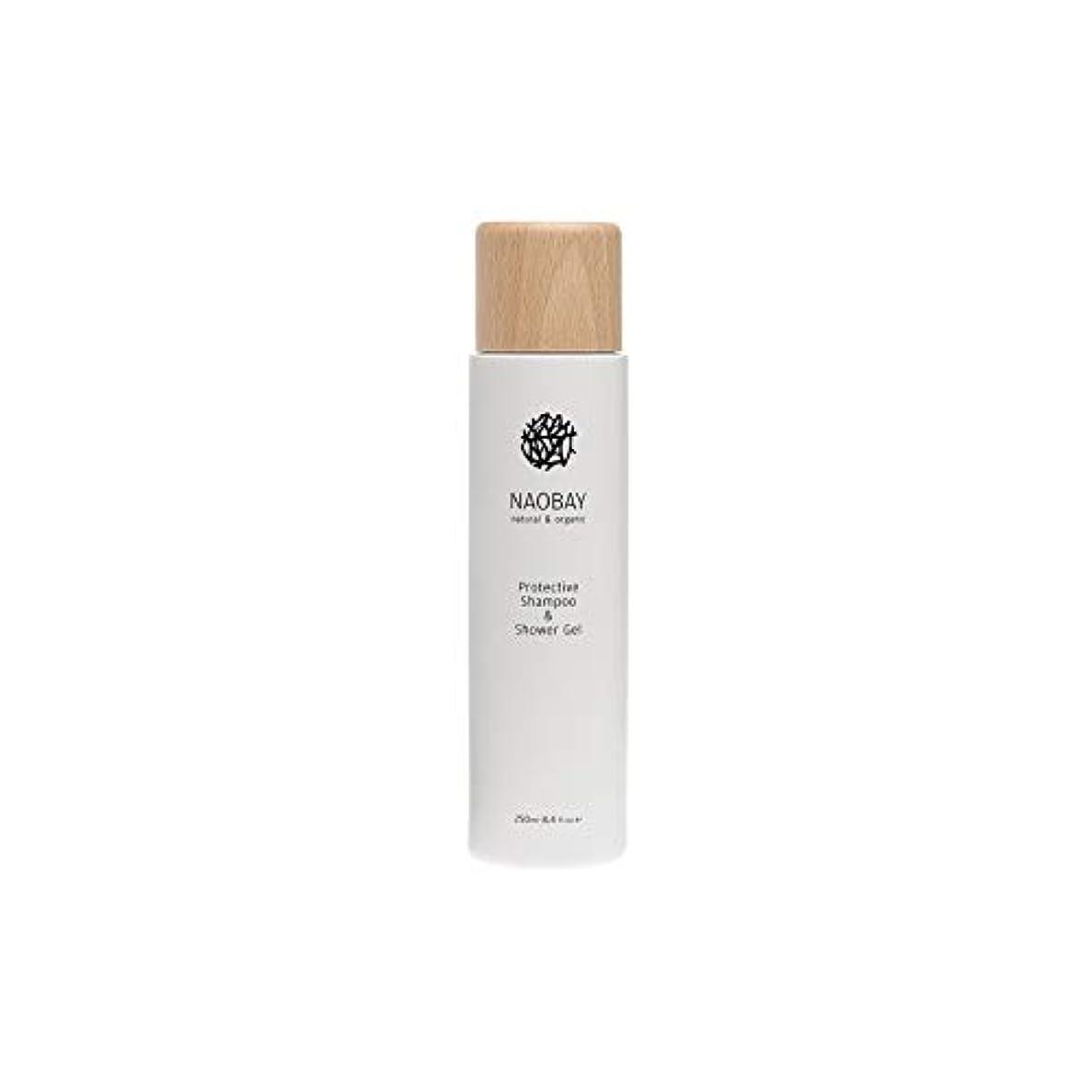 自分のためにやけど精算[Naobay] Naobay保護シャンプー&シャワージェル250ミリリットル - NAOBAY Protective Shampoo & Shower Gel 250ml [並行輸入品]